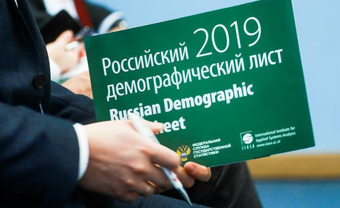 Сергей Обухов -  Россия вымирает, и это значит, что пенсионный возраст опять поднимут