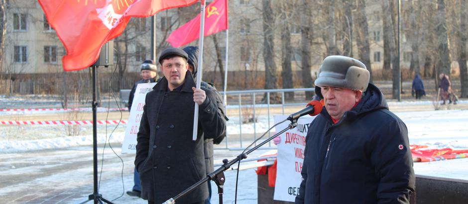 Митинг КПРФ в Казани! Руки прочь от руководителей коммунистов!