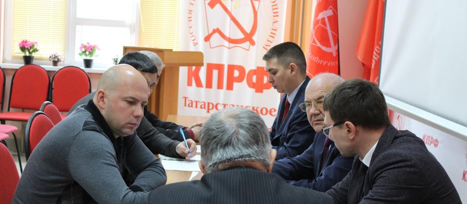 7 ноября в зале заседаний ТРО КПРФ на Дзержинского 5 состоялось заседание БЮРО