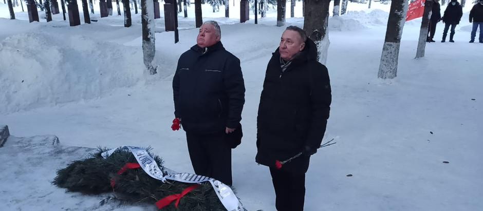 Бугульминское МО ТРО КПРФ