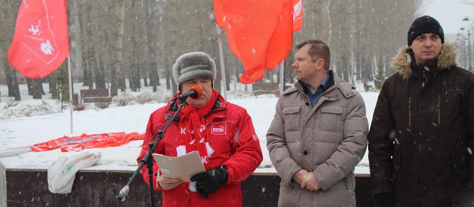 ТРО КПРФ провело в Казани митинг, посвящённый 102-годовщине Советской Армии и Военно-Морского Флота