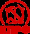 291px-КПРФ_Logo_edited.png