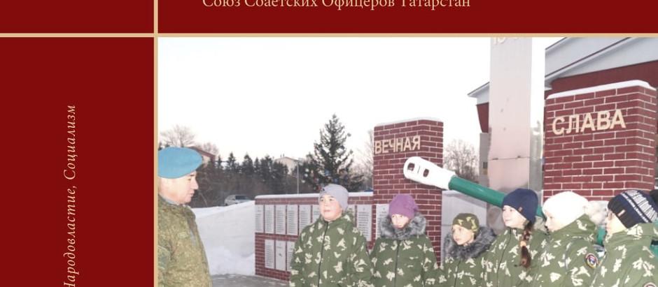 День памяти погибших в вооружённом конфликте в Чечне