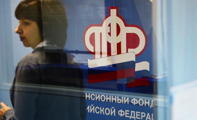 Сергей Обухов - Почему, несмотря на реформу, пенсионная система России остается самой отсталой