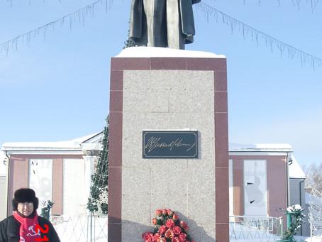 К 97-й годовщине со дня смерти В.И. Ленина
