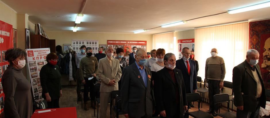19 декабря состоялся XX (совместный) Пленум Комитета и КРК                       Нижнекамск