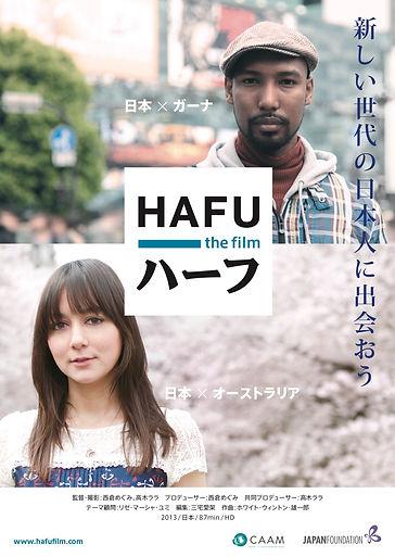 HafuJapanesePoster.jpg