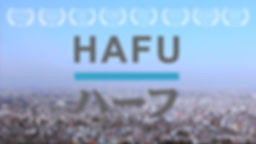 Hafu-Laurels.jpg