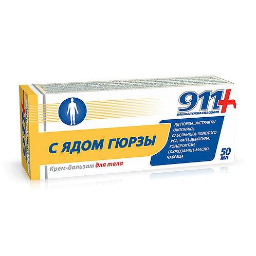 911 SA ZMIJSKIM OTROVOM protiv bolova u zglobovima i mišićima 50 ml