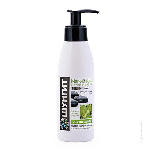 «Balansiransirajući» mekani dermatološki gel za umivanje serije «Šungit» 200 ml.