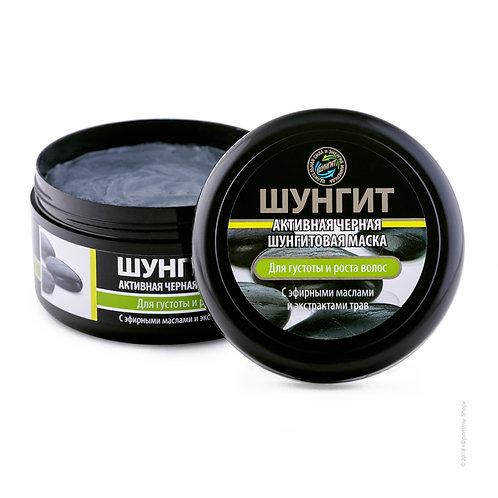 Аktivna Šungit maska za gustinu i rast kose, sa eteričnim uljima i biljnim ekstr
