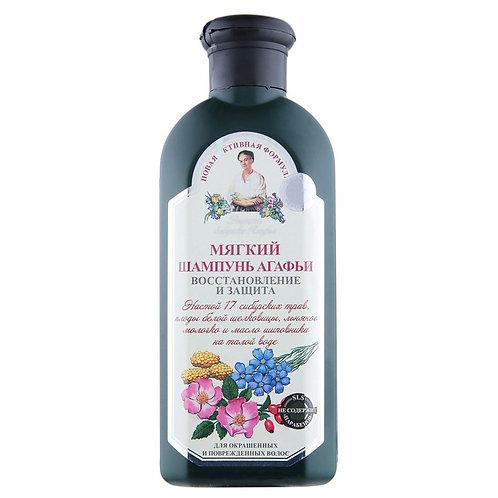 """Recepti bake Agafje"" Agafjin blagi šampon za farbanu kosu, 350 ml"