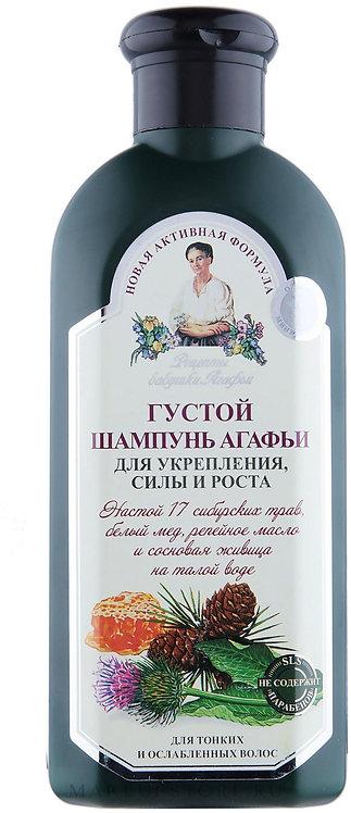 """Recepti bake Agafje"" Agafjin gust šampon za tanku i slabu kosu, 350 ml"