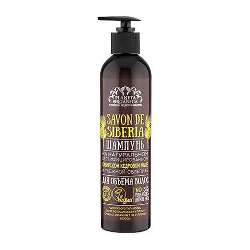 """**VEGAN**""""Planeta Organica"""" šampon za volumen kose """"Savon de Siberia"""" 400 ml"""