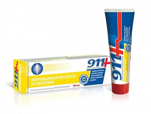 911 Mravlja kiselina i gavez / gel-balzam za zglobove, 100 ml