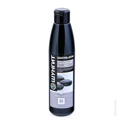 """Aktivni šampon protiv opadanja kose Šungit+Silicijum serije """"Šungit"""" 330 ml"""