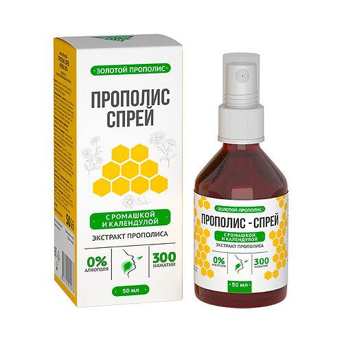 """Propolis sprej """"Herbal Miks"""" s kamilicom i nevenom (bezalkoholni) 50 ml"""