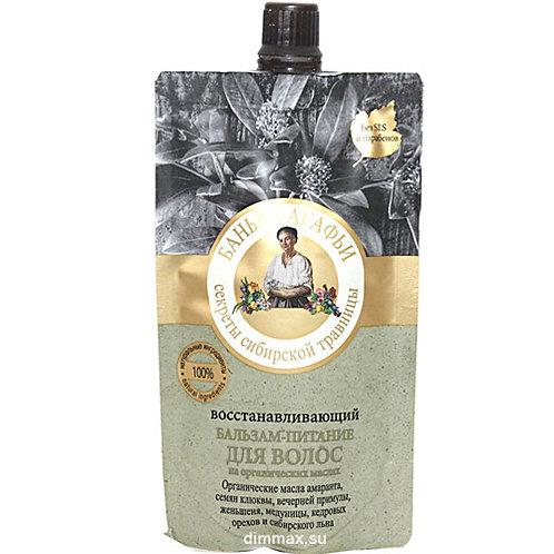 Hranljivi balzam za kosu, regenerirajući, 100 ml, Sauna Agafje
