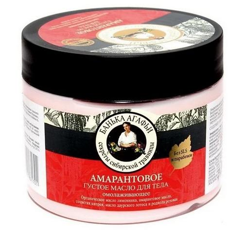 Gusti puter za telo sa uljem amaranta za podmladjivanje tela / 300 ml.