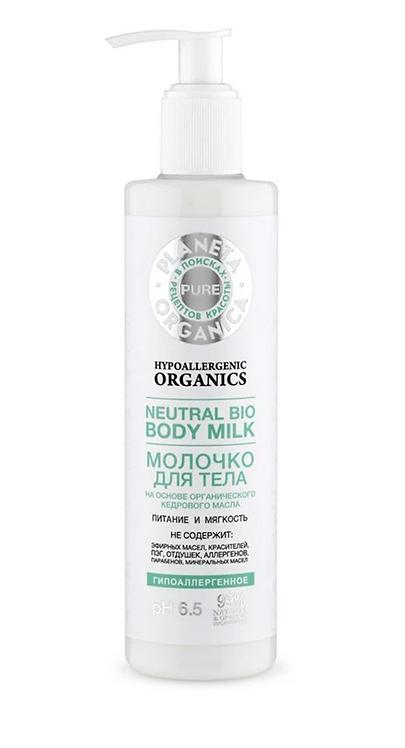 Planeta Organica PURE, mleko za telo na bazi organskog kedrovorg ulja 280 ml