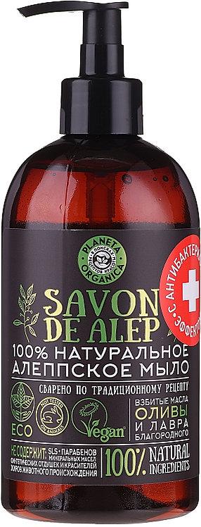 """""""Planeta Organica"""" Alepski sapun """"Savon de Alep"""" sa uljem lovora i eukaliptusa,"""