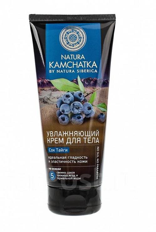 <Natura Siberika> Hidrirajuća krema za telo sa uljem pasjeg trna 200 ml