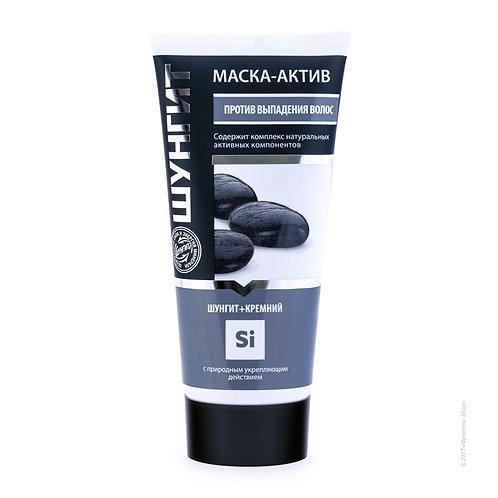 """Aktivna maska protiv opadanja kose Šungit+Silicijum serije """"Šungit"""" 180 ml"""