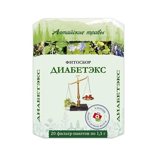 """Biljna mešavina """"Altajsko bilje"""" Dijabeteks zanormalizacijunivo šećera u krvi"""