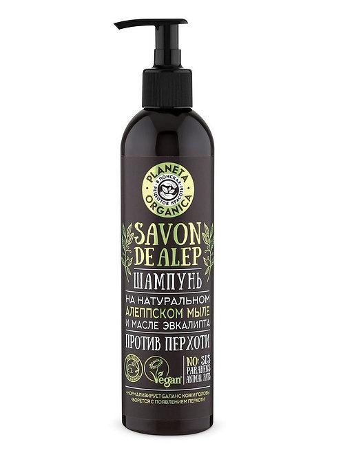 "Planeta Organica Šampon za kosu serij ""Savon De Alep""protiv peruti, 400 ml"