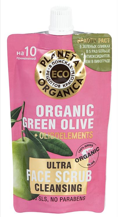 """Planeta Organica ECO Piling za čišćenje lica """"Organic Green Olive"""", 100 ml"""