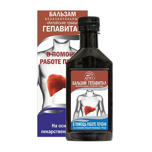 """BALSAM """"Altajsko bilje. Hepavital"""" (za jetru), 250 ml."""
