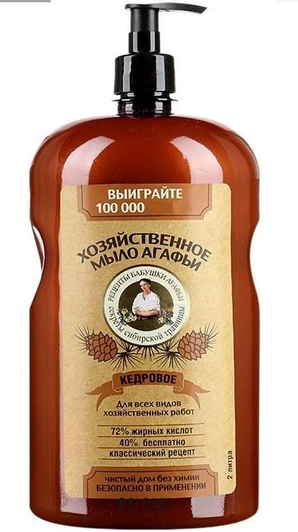 """Organski Agafijin sapun za kućno pranje """"KEDAR"""", 2 litra"""
