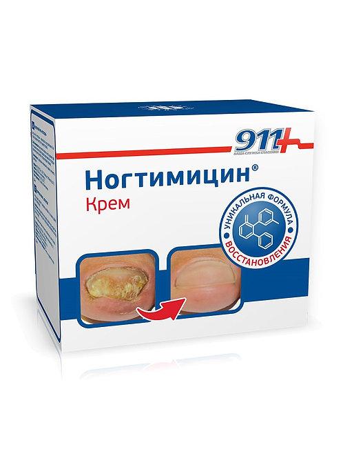 911 NOGTIMICIN za skidanje noktiju, zaraženih gljivicama / 30 ml