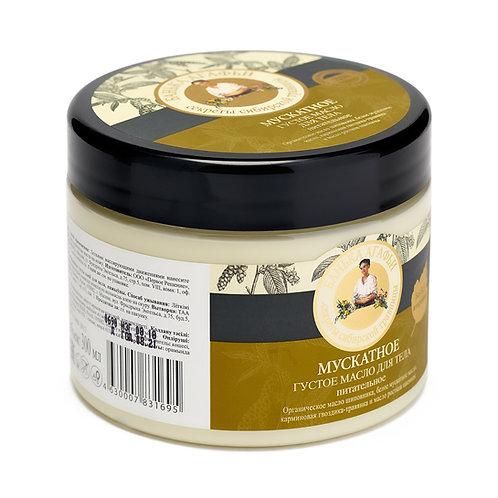 Hranljivi puter za telo sa uljem od muskatnog oraha za suvu kozu tela 300 ml.