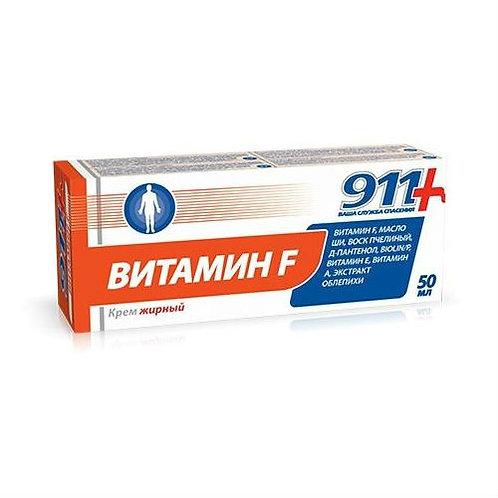 """""""911 VITAMIN F"""" masna krema kod povreda integriteta kože, 50 ml"""