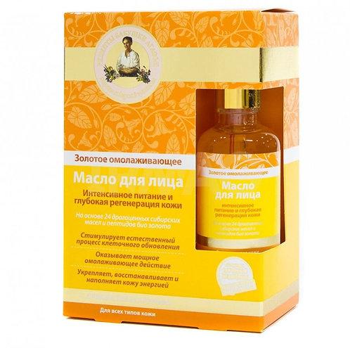 Zlatno pomladjujuće ulje za lice (sa 24 vrste dragocenihsibirskihulja) 50 ml