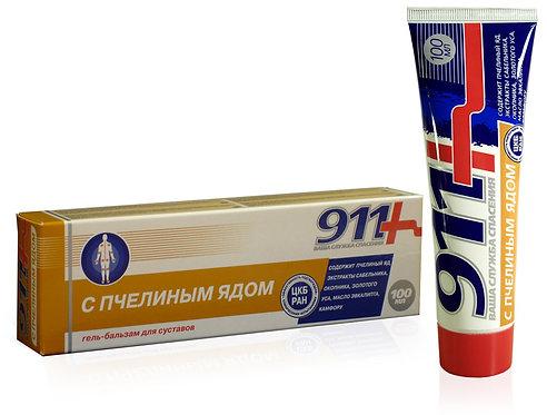 911 Sa pčelinjim otrovom kod obolenja zglobova / (100 ml)