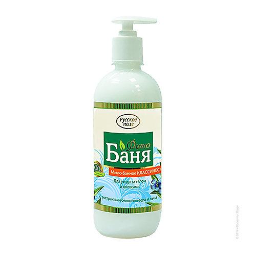 "Sapun za negu tela i kose "" Sa ekstraktima bele deteline i lana 500 ml"