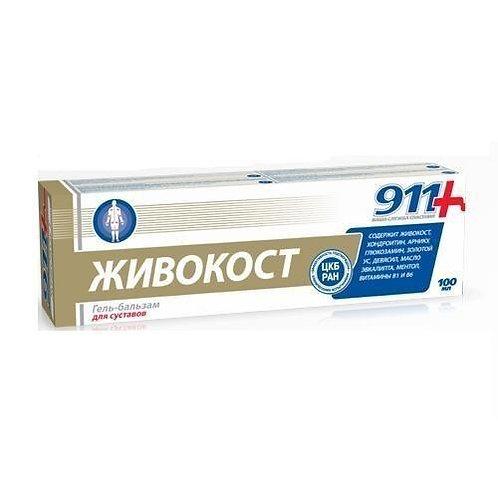 911 ŽIVOKOST za lečenje oboljenja zglobova / 100 ml