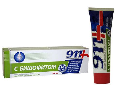 911 S BIŠOFITOM za lečenje oboljenja zglobova (osteohondr.,išijas,artroza,giht)