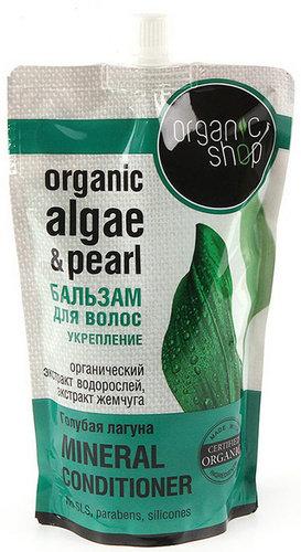 """Organic Shop"" Regenerator za kosu ""Plava laguna"" sa algama, 500 ml doj-pak"
