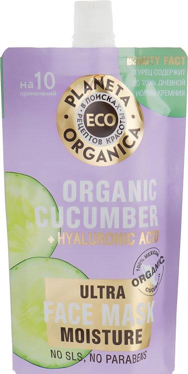 "Planeta Organica ECO ""Organic cucumber"", Hidrirajuća maska za lice, 100 ml"