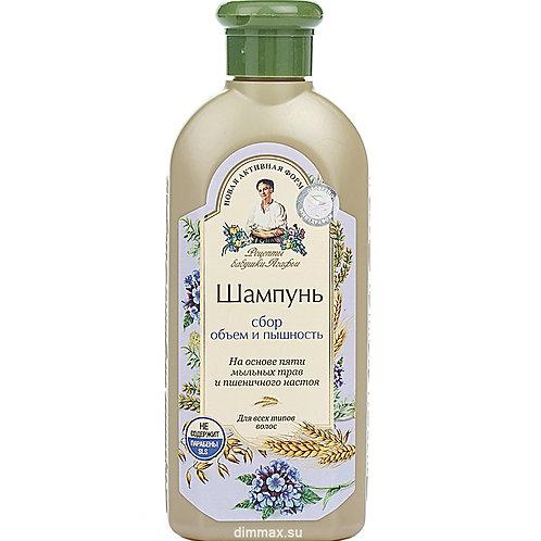 """Šampon """"Biljna mešavina za jačanje kose"""" za sve tipove kose, 350 ml."""