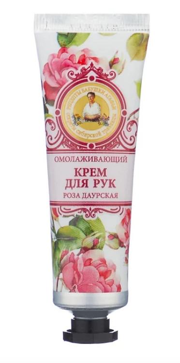 """Krema za ruke """"Podmlađujuća"""" sa uljem daurske ruže, 30 ml"""