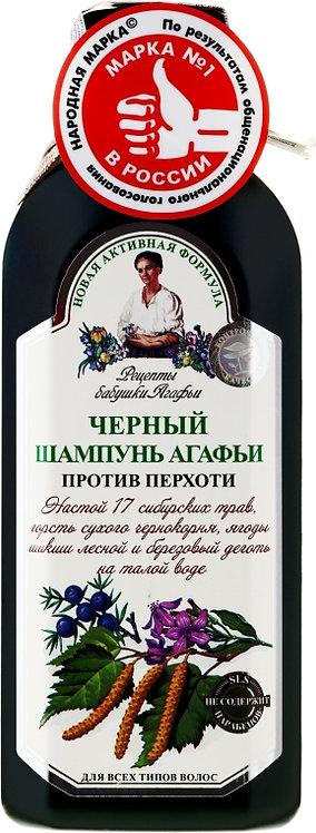 """Recepti bake Agafje"" Agafjin crni šampon protov peruti, 350 ml"