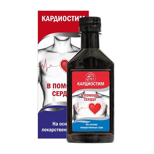 """Balsam """"Altajsko bilje. """"KARDIOSTIM"""" (pomoćno sredstvo za rad srca) 250 ml."""