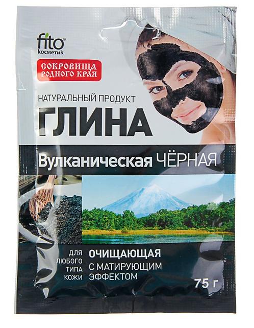 Glina Vulkanska Crna za čišćenje i matiranje kože, 75 gr.