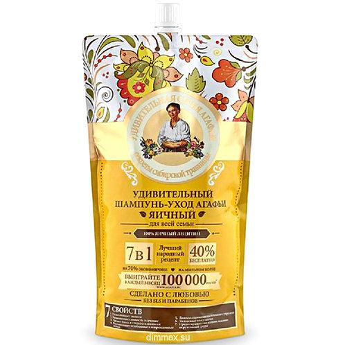 Hranljivi šampon na bazi Jaja za farbanu i oštećenu kosu / 500 ml