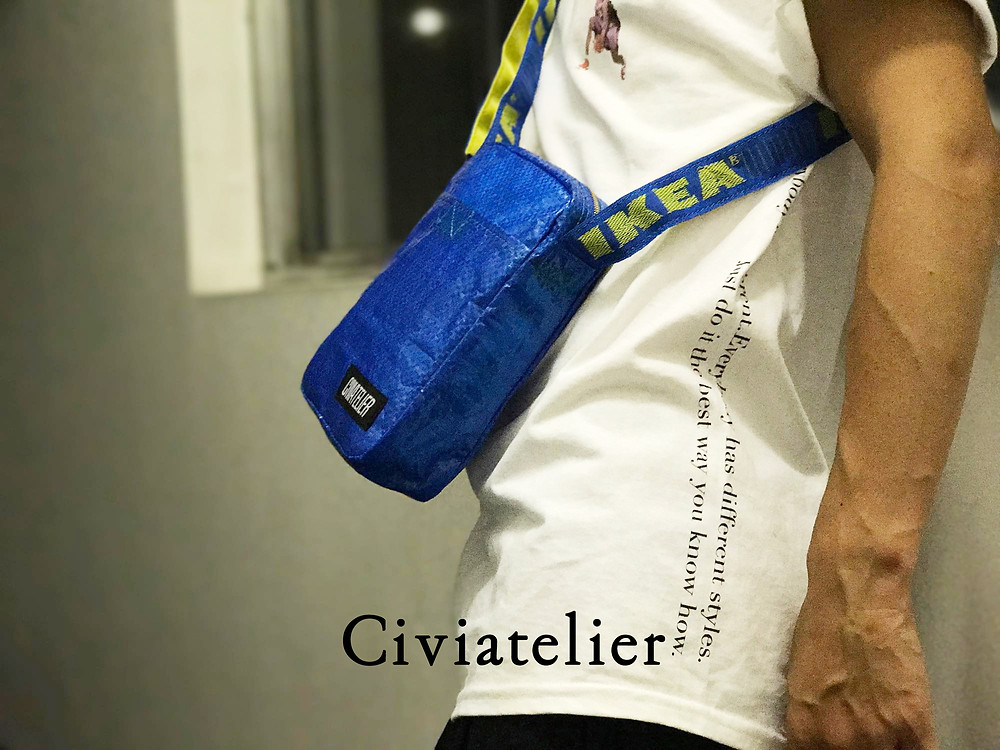 Webshop限定 Civiatelier IKEA Remake Small Shoulder Bag Pouch