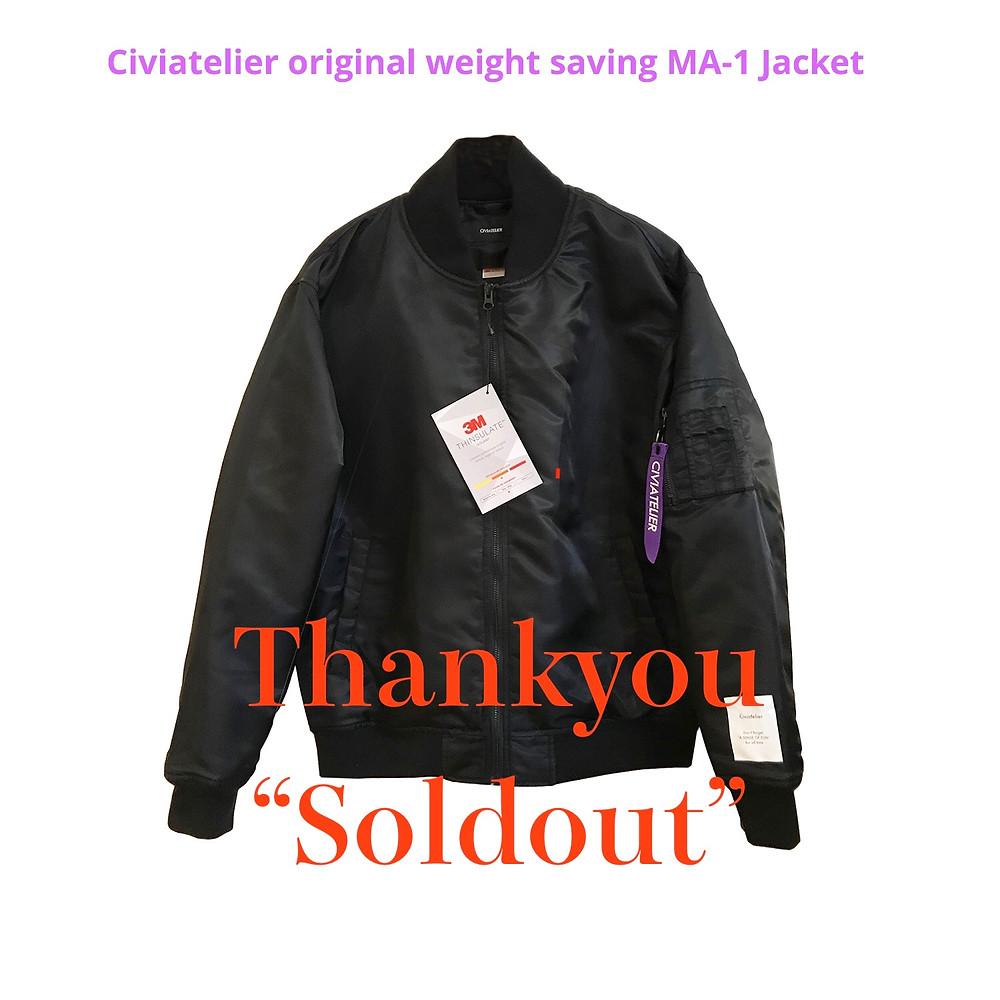 Thankyou MA-1 Jacket Soldout